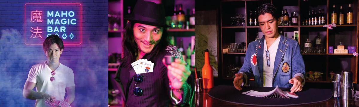 maho-magic-bar-review